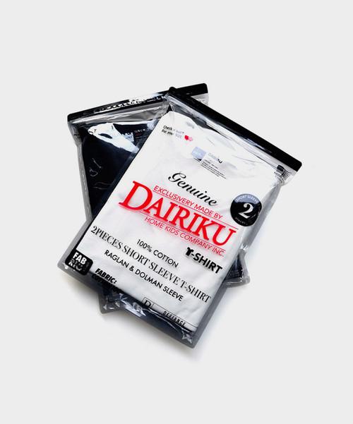 DAIRIKU2piece Pack Tee (Home Kids Embroidery) Black/White