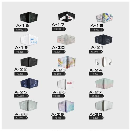 【MWTコラボ商品】デザインマスクA-16~A-30