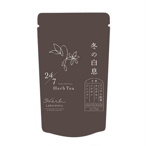 24/7有機冬の白息(チャイティー)2g×15包入