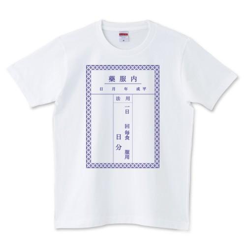 内服薬Tシャツ