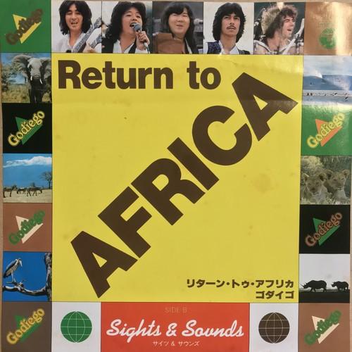 (7inch) ゴダイゴ / Return to AFRICA (1980)