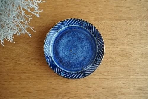 砥部焼/5寸リム付皿/呉須巻鎬ヘリンボーン/皐月窯