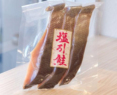 新潟県・村上市の塩引鮭