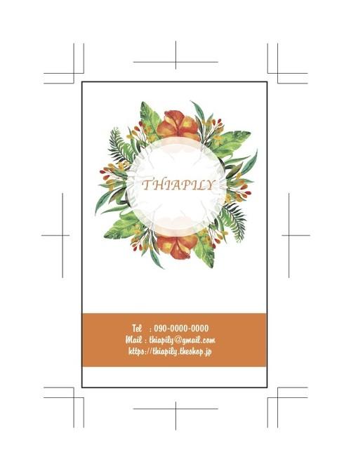 デザイン名刺・ショップカード417