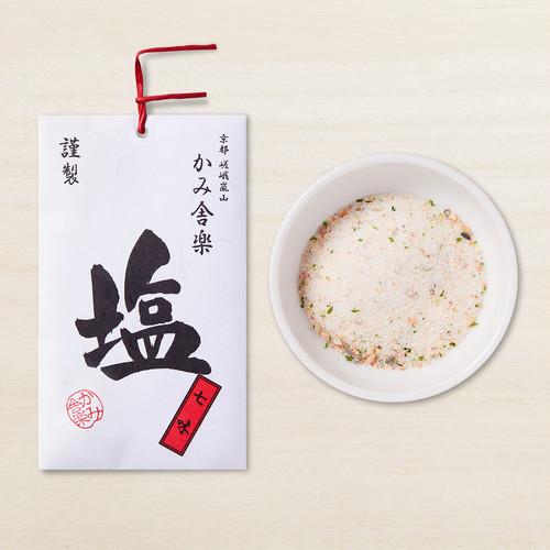 七味塩  /  Shichimi salt
