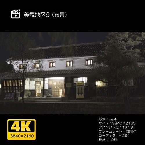 美観地区6(夜景)