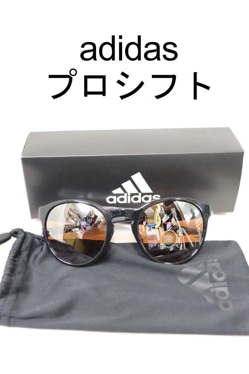 adidasプロシフトサングラス/新品未使用SPX100%UVB