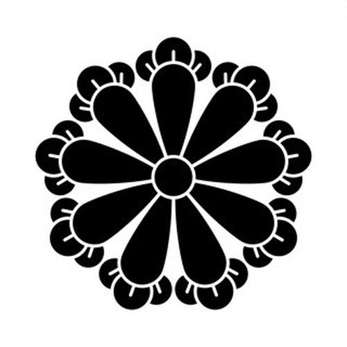 九つ丁子 aiデータ