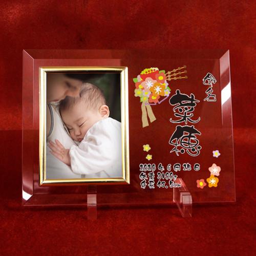 「命名フォトフレーム お花」 写真立て 出産祝い 出産内祝い メモリアル 記念品 名入れ 写真L判用【オーダーメイド】