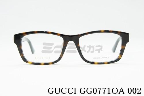 【正規取扱店】GUCCI(グッチ)GG0771OA 002 スクエア 正規品
