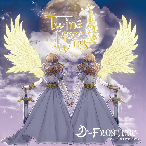 『Twins piece wing』CDシングル