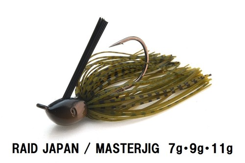 RAID JAPAN / マスタージグ 7g・9g・11g