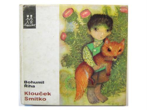 ヤン・クドゥラーチェク「Kloucek smitko」1974年