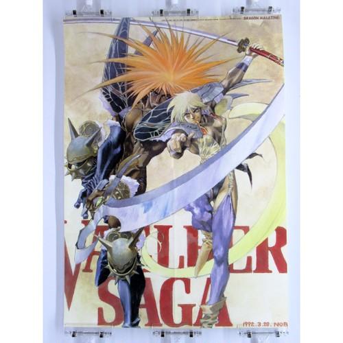 Vaelber Saga - B3 size Poster Dragon Magazine 1992 June