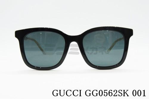 【手越祐也さん着用】 GUCCI(グッチ)GG0562SK 001 サングラス