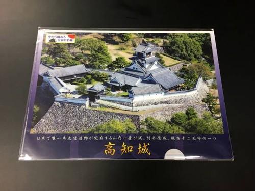 高知城クリアファイル