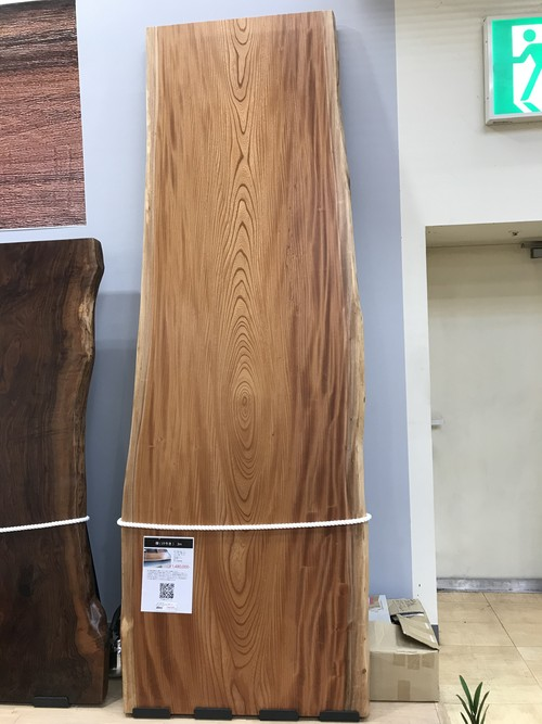 ケヤキ 一枚板 3000×1000×60 18382