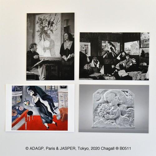 「マルク・シャガール 三次元の世界」展 オリジナルポストカードセットA「ベラとシャガール」