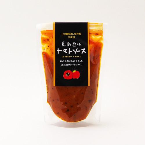 真っ赤に熟したトマトソース 100g 高知県日高村【化学調味料・保存料不使用】