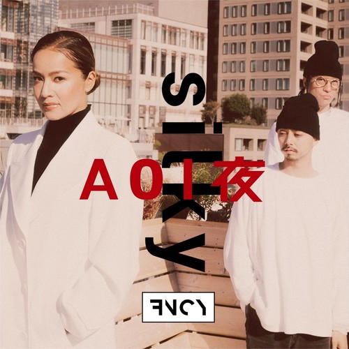 (7inch)FNCY(ZEN-LA-ROCK、G.RINA、鎮座DOPENESS) 「AOI夜 / silky」完全限定盤