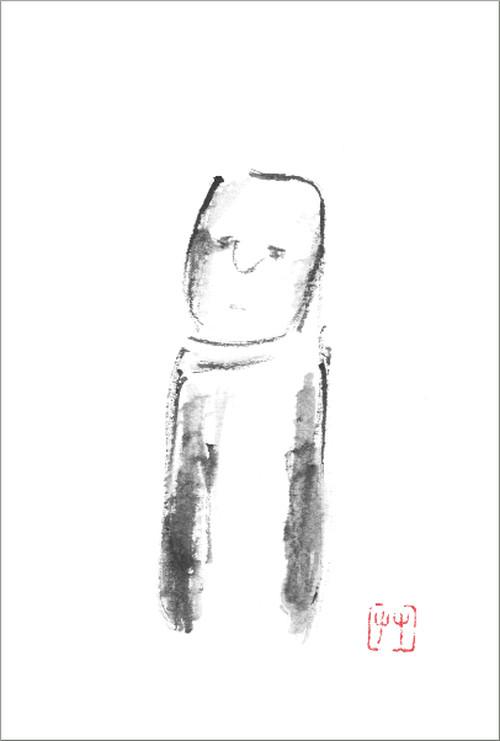 葉書「風羅」筆:野路菊