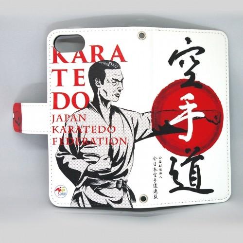 docomo 用:全日本空手道連盟認定 手帳型スマホケース H_空手道_日本