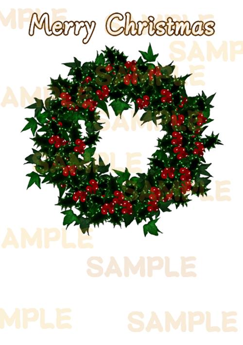 クリスマスカード用イラストpngデータ(ダウンロード商品)