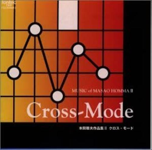FOCD20013 本間雅夫作品集II クロス・モード(本間雅夫/CD)