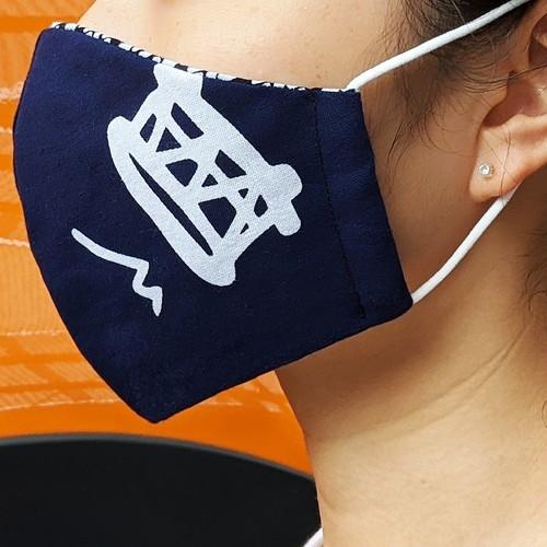 【Goods】かぶ手ぬぐいマスク