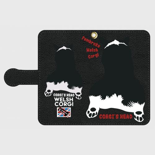 黒革手帳型スマホケースSサイズ バックスタイル
