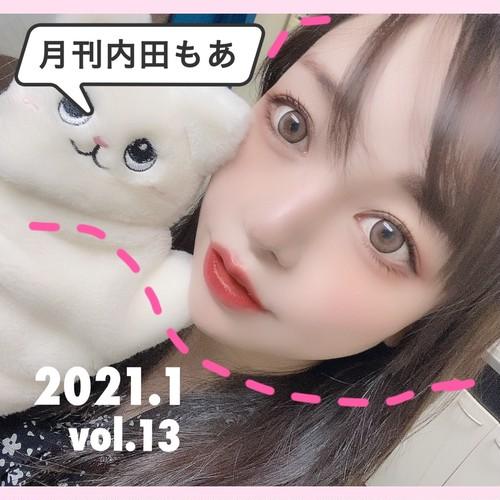 【2021.1月号!月刊 UCHIDAMOA vol.13】オリジナル2枚組音楽DVD