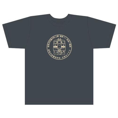 クハ711  Tシャツ タイプE