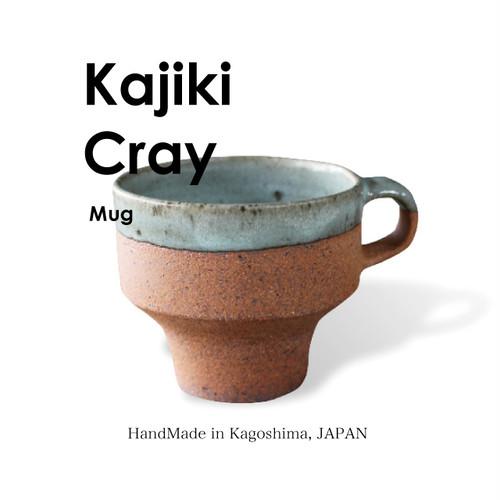 KAJIKI CLAY Mug [ 鹿児島産 ]