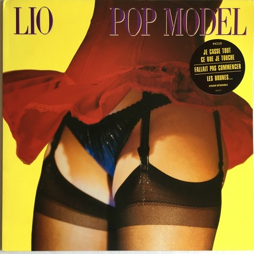 【LP・仏盤】Lio / Pop Model