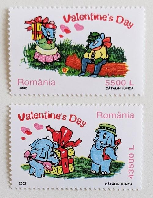 バレンタインデイ / ルーマニア 2002