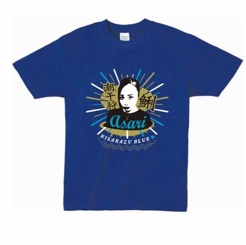 潮干狩 鯏 Tシャツ