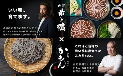 山形県大蔵村産の最高級蕎麦粉 1kgの商品画像2