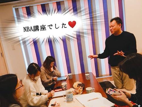 9/30(水)開催♪【ラポール☆NBA講座♪】