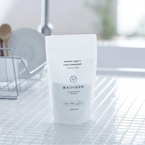 木村石鹸 排水口の洗浄剤