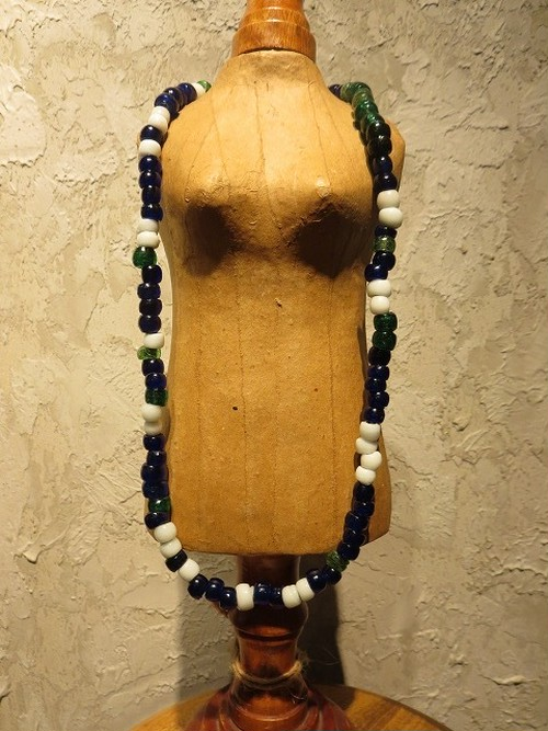 African Grass Necklace