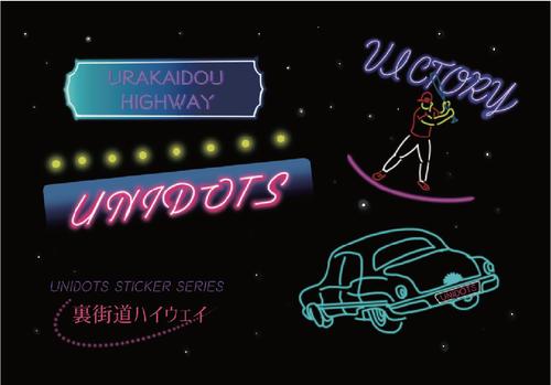 UNIDOTSステッカーシリーズ 第二弾「裏街道ハイウェイ」