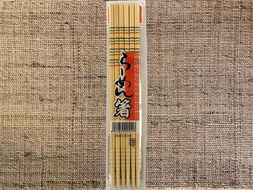 竹箸 「らーめん箸3膳」 ポストIN発送対応商品