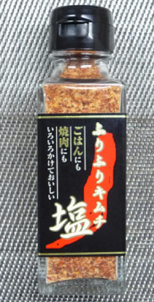 ふりふりキムチ塩  65g