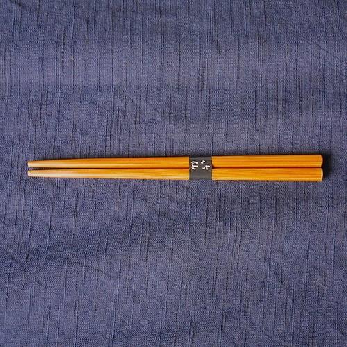 スス竹幼児箸 16cm 竹仙