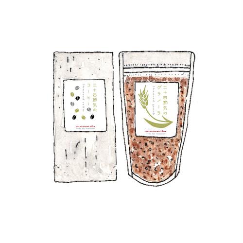 [ おためし1節気 ] 二十四節気のグラノーラ・コーヒーBOX