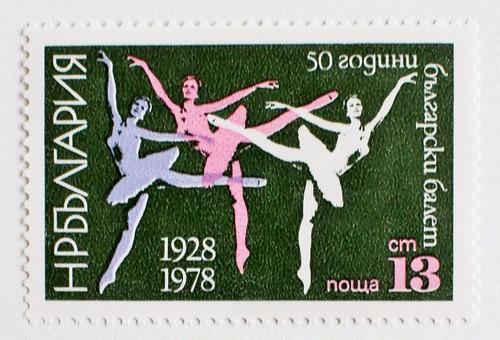 バレエ / ブルガリア 1978