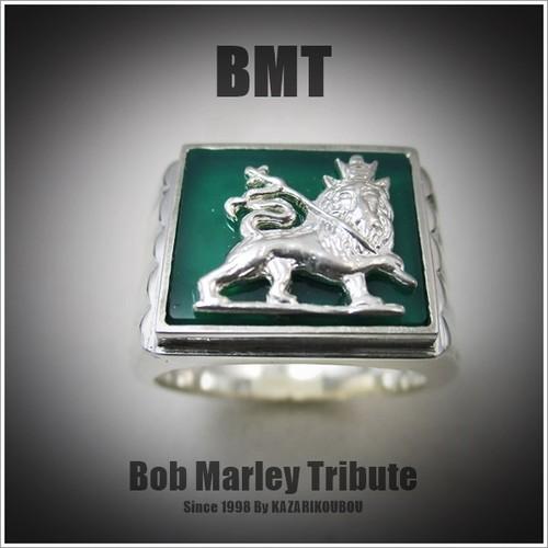 BMT Ring:クリソプレーズ