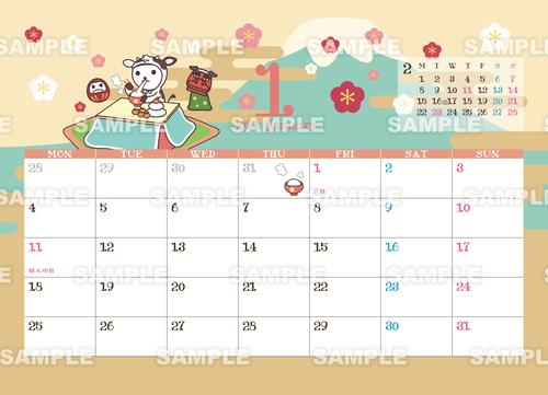 OH!くんカレンダー2021