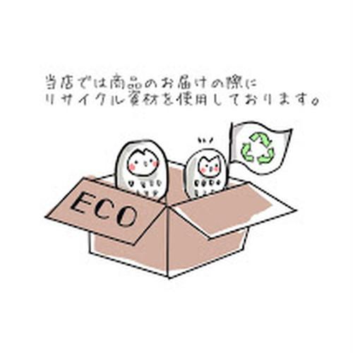 リサイクル梱包材について