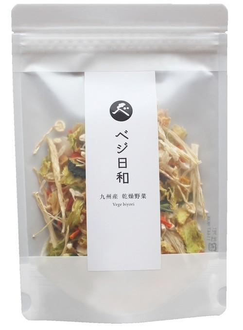 乾燥野菜ミックス ベジ日和 50g【送料無料】